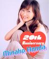 honda_minako