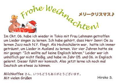 Weihnahatskarte
